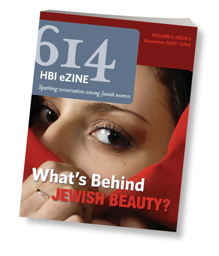 HBI_ezine_volume1_issue6